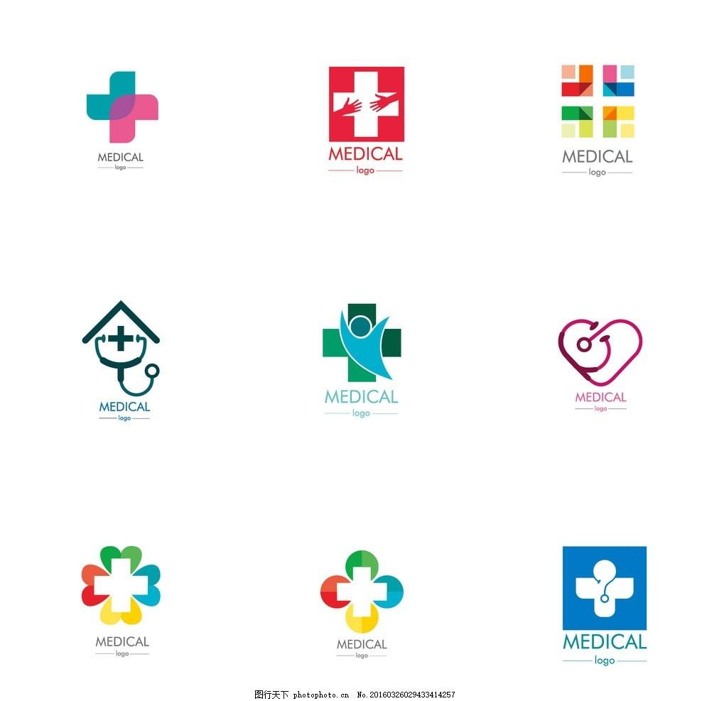 救护标志 医院标志 医院 医疗 扁平化图标 平面设计 图标icon 矢量