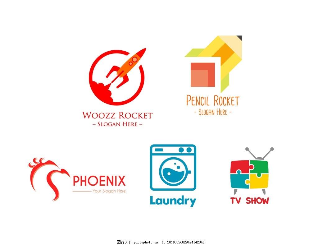 彩色时尚logo 设计 创意logo图形 几何图形标志 商标设计 企业logo