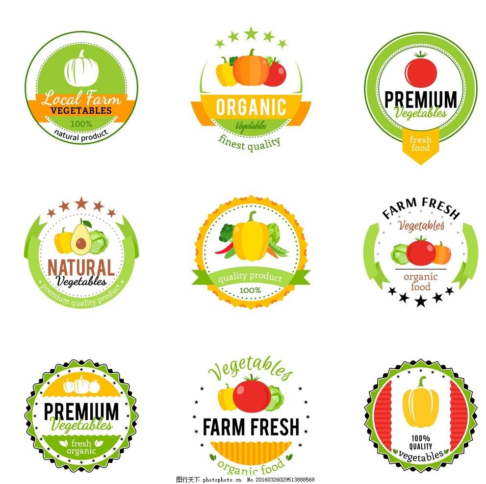果汁 可爱水果 葡萄 西瓜 苹果 樱桃 草莓 卡通水果 图标 标志 logo