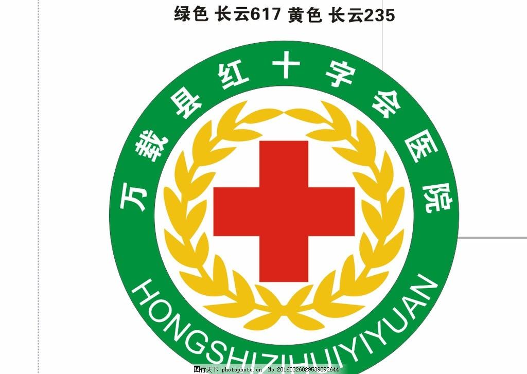 logo logo 标志 设计 图标 1024_727
