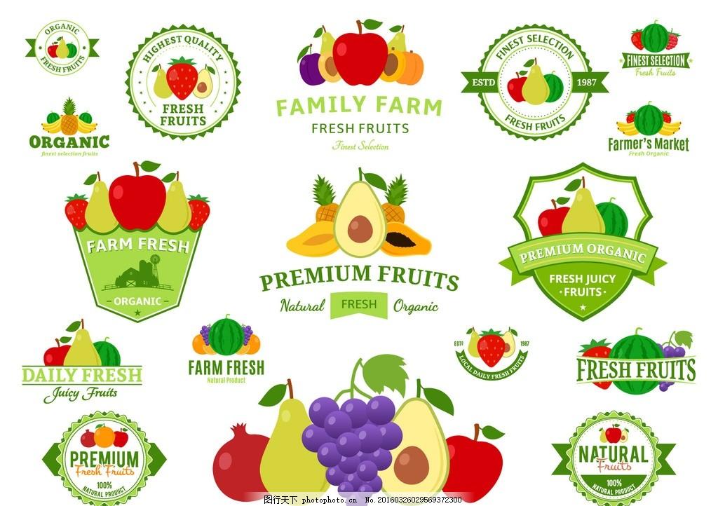 水果标签 水果贴纸 水果瓶贴 矢量水果 果汁 可爱水果 葡萄 西瓜