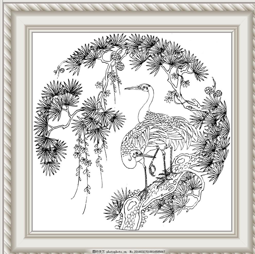 白描松鹤 图片下载 线描松鹤 松树 松柏 仙鹤 工笔 美术 黑白稿