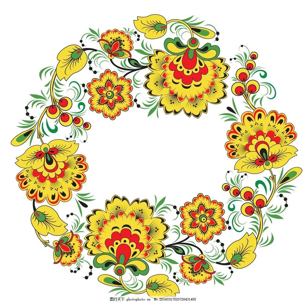 手绘花纹 模版下载 精美花纹 花纹贴图 圆形花纹 花开富贵 中国风