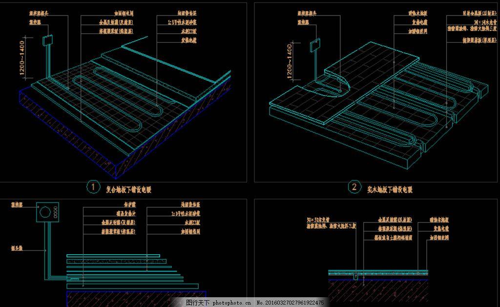 北方地暖做法 详图 结构 施工工艺 详细材料说明 施工图类