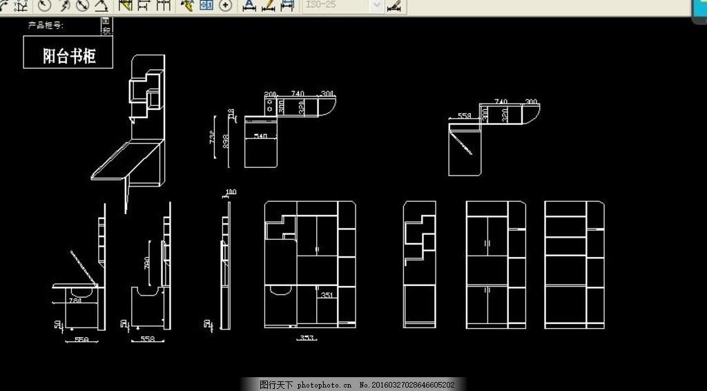 挑板式阳台结构图