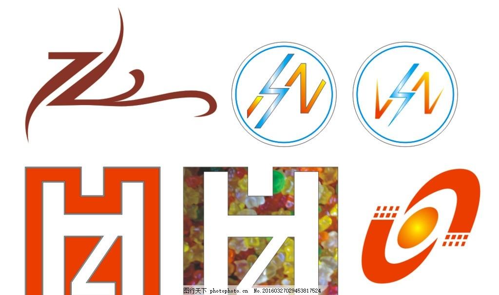 hz标识设计 hz标识 logo设计 字母标识 设计标 矢量文件 素材 设计