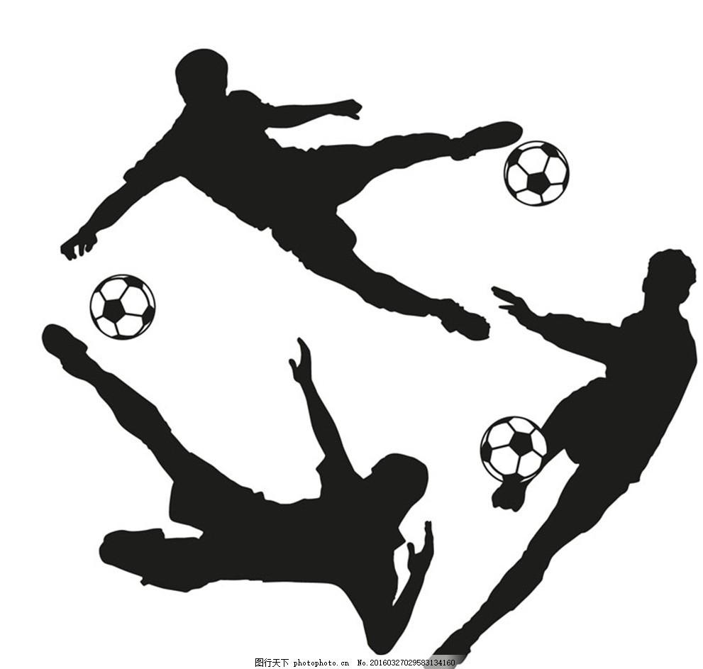 足球运动员剪影矢量图