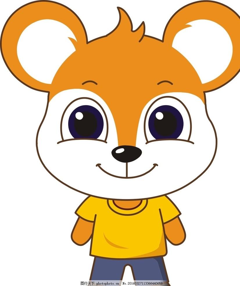 l老鼠老鼠小老鼠 l老鼠 老鼠子 小老鼠 卡通老鼠 可爱老鼠 设计 标志