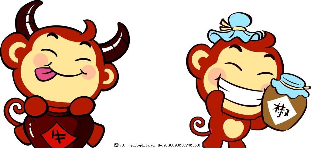 猴子 可爱 矢量 卡通 食材 图案 设计 动漫动画 动漫人物 cdr