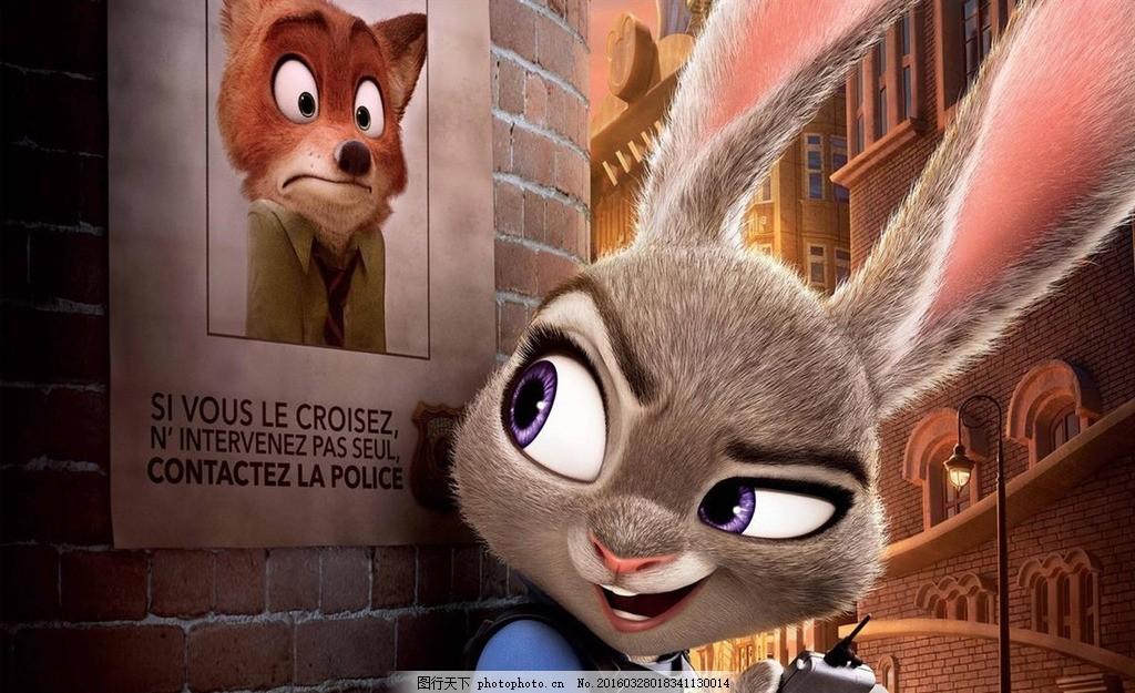 动画 动漫 兔子 朱迪 疯狂动物城 狐狸 通缉 设计 动漫动画 动漫人物