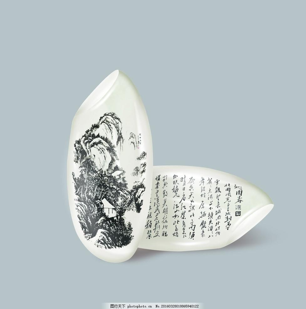 米雕 微雕 雕刻 米粒 文化遗产 设计 文化艺术 传统文化 150dpi psd