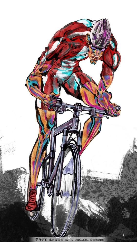 手绘人物自行车运动员