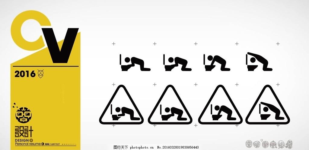 呕吐 小人 公共 标示 可爱 剪影 男人 卫生间 马桶 难受 异味