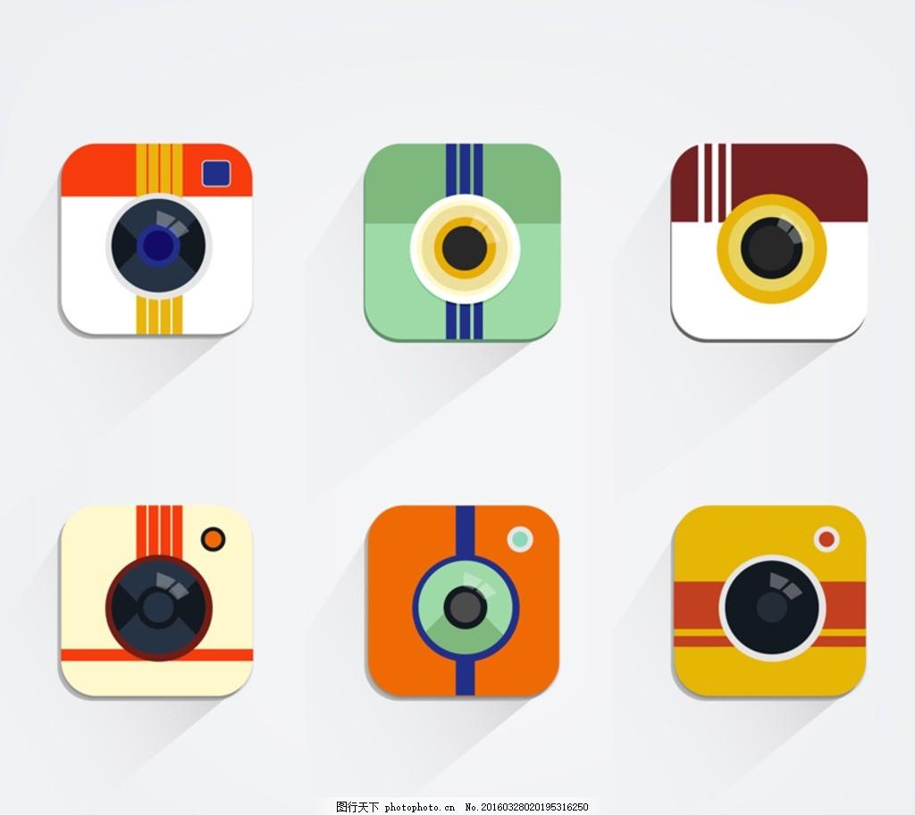 相机app程序 图标 图标矢量 素材下载 扁平化 摄影 照相机