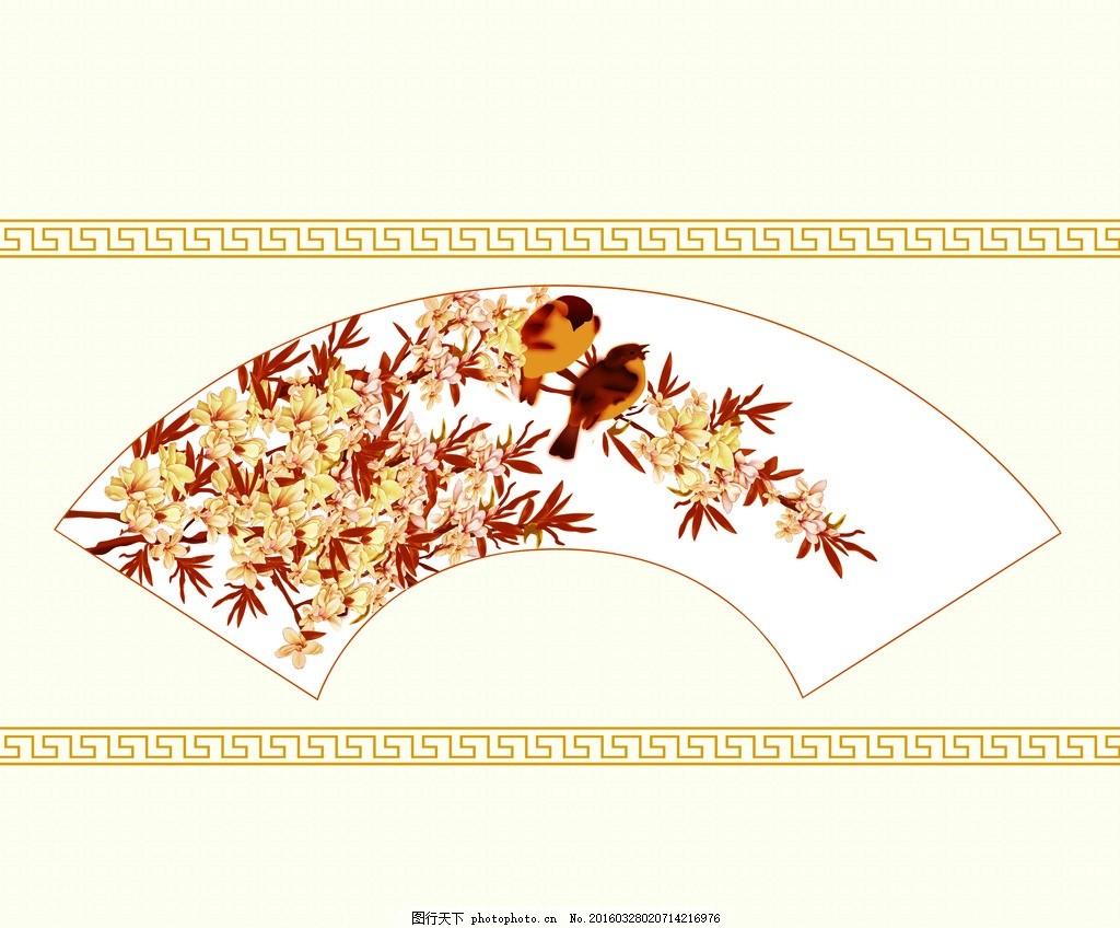 移门扇形鸟 模版下载 移门 鸟 花 扇形图 中国纹理 移门图 中国元素