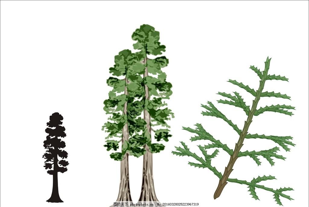 绿叶 树木树叶 叶素材 绿叶素材 生态树 健康树 绿色树 环保树 矢量图