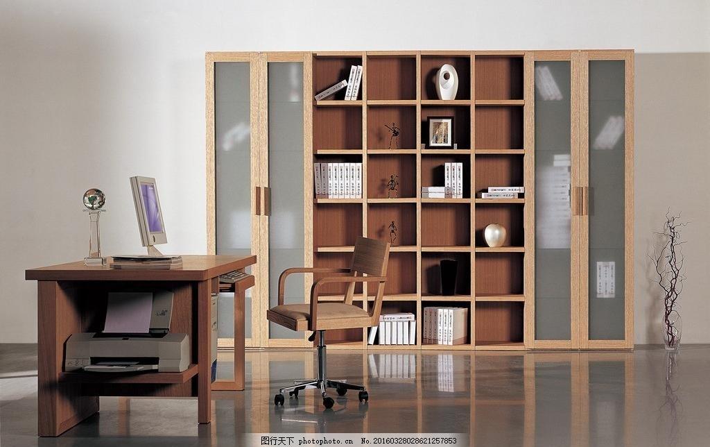 书柜 家具 室内 板式家具 家居 设计 环境设计 家居设计 350dpi tif