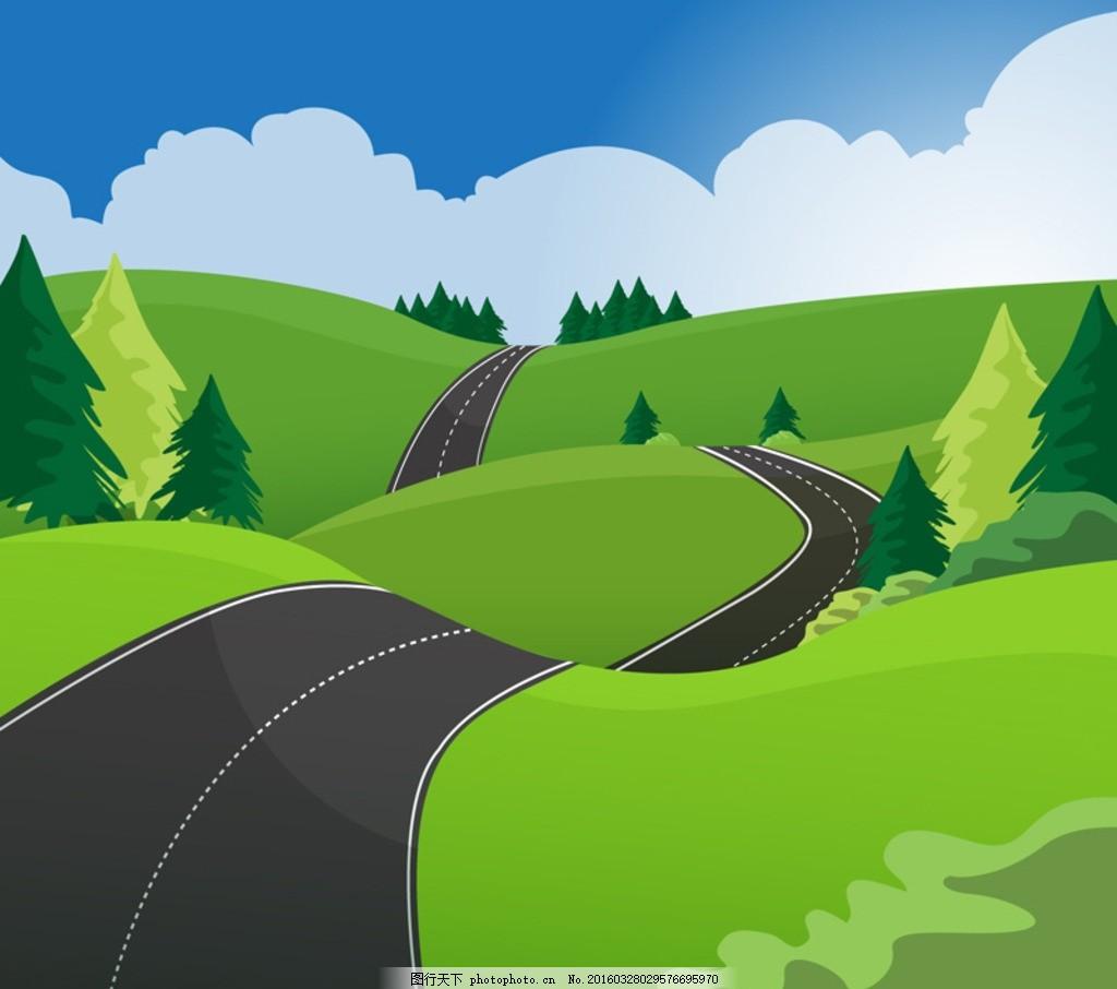 公路 郊外公路风景 卡通郊外 树木 云朵 自然 原野 平面素材图片