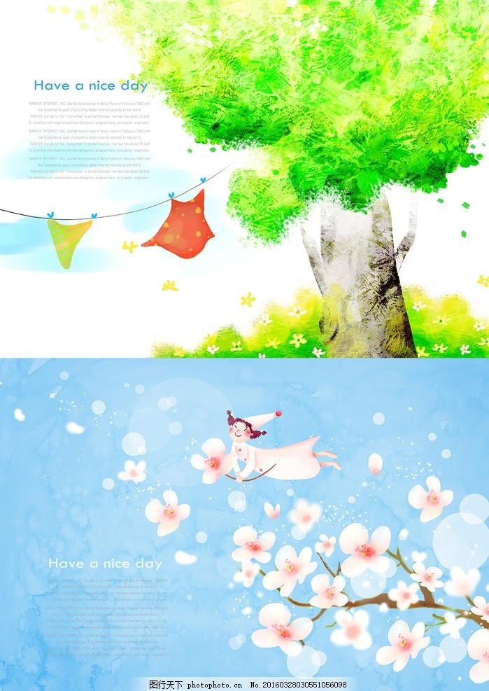 风景 彩色 色彩 背景 小花 桃花 绿叶 树 云彩 云 绿色 浅色 梦幻