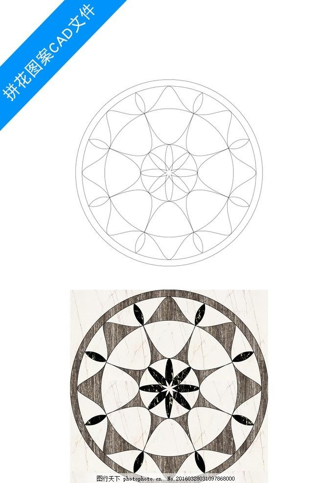 水刀拼花图案设计 大理石拼花 花纹水刀 圆形拼花图案