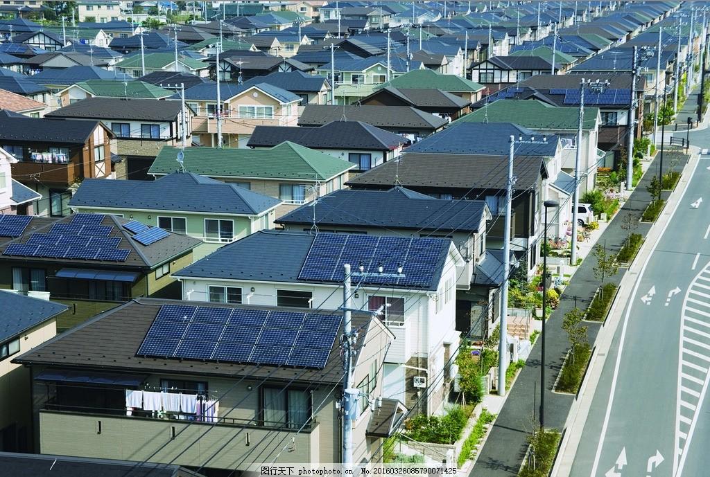 太阳能光伏发电 屋顶 绿色建筑 能源利用 摄影 建筑园林 建筑摄影