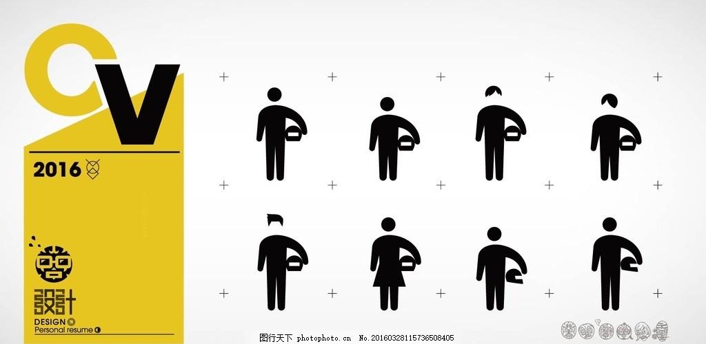 赛车手 小人 公共 标示 可爱 剪影 男人 女人 标志图标 公共标识标志