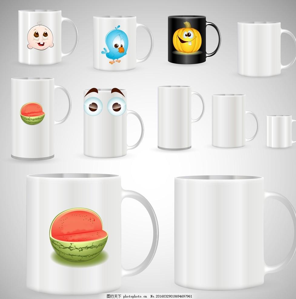 杯子 杯子设计 咖啡奶茶 纸杯设计 茶饮杯子 环保纸杯 16oz单杯 咖啡