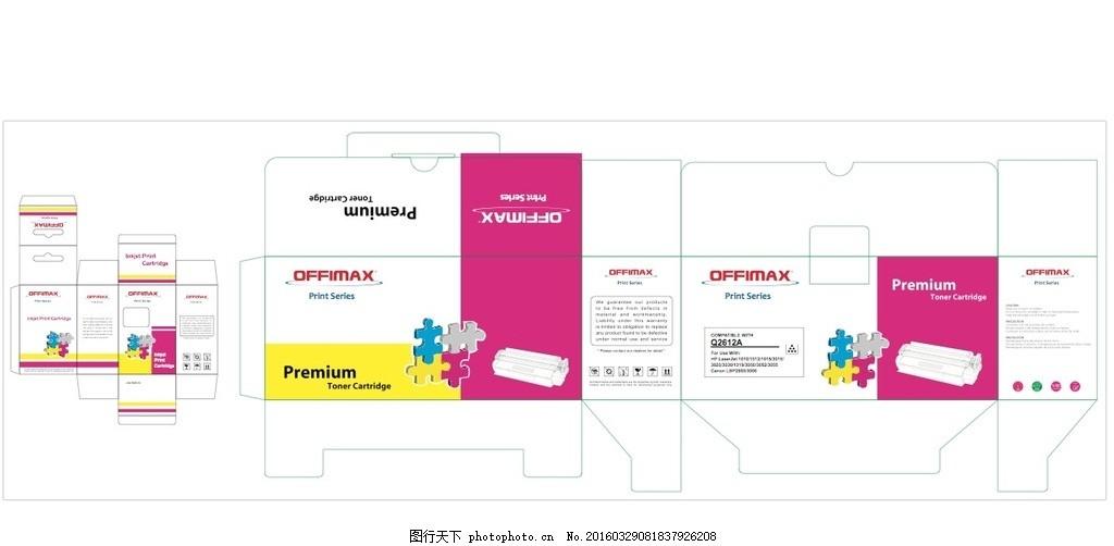 包装盒展开图 包装盒 耗材 硒鼓 红色 黄色 设计 广告设计 包装设计