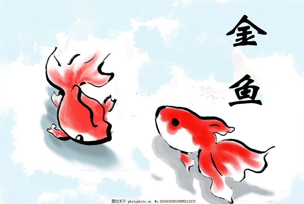 手绘古典红色金鱼