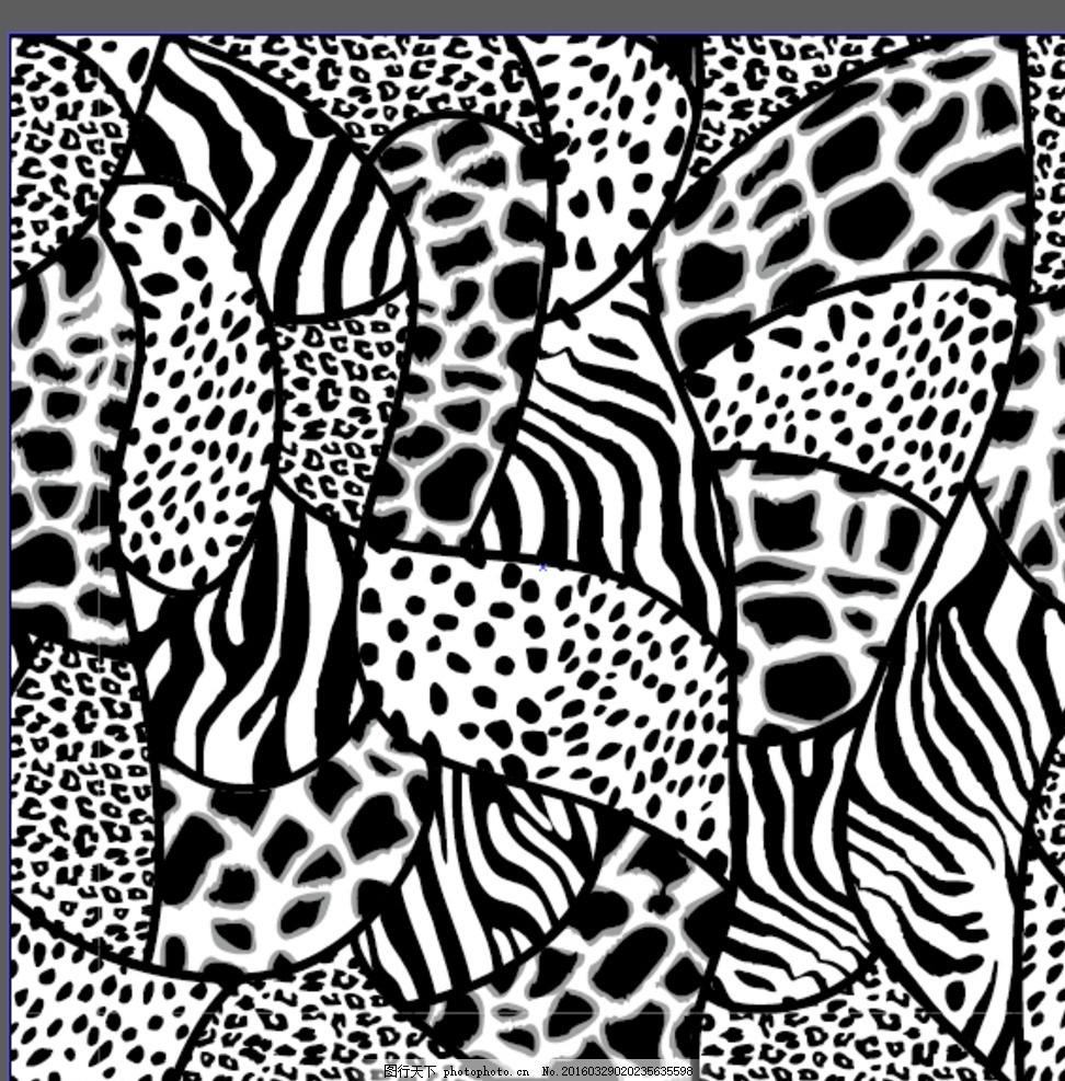 动物纹拼图