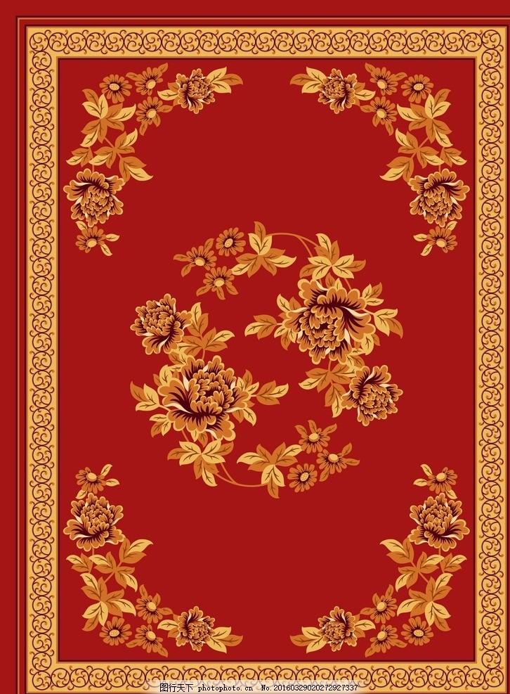 地毯 欧式 墙面背景 欧花 硅藻泥 硅藻泥图案 背景墙 背景墙图案 设