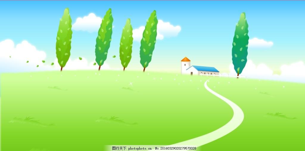 卡通春天景色 春天景色 卡通 风景 手绘 房屋 房子 小路 树木 绿草