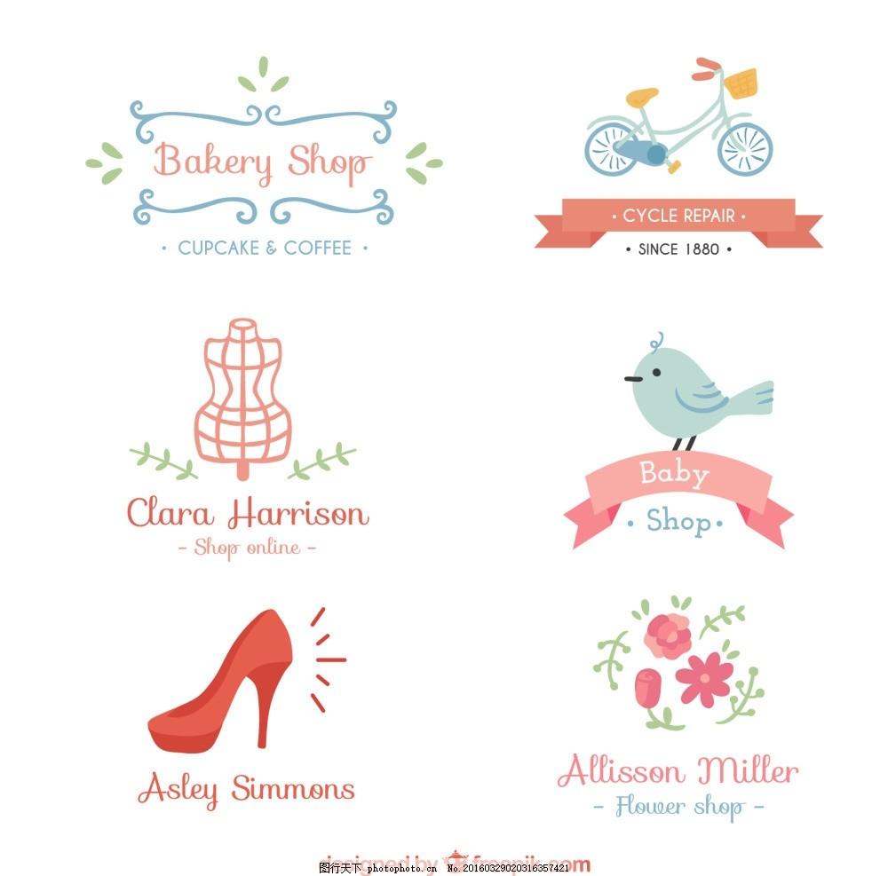 婚礼可爱小元素 婚礼 蝴蝶结 手绘 标题 可爱 设计 底纹边框 花边花纹