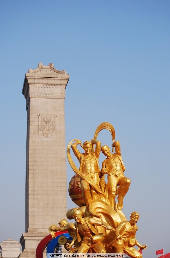 天安门广场雕塑 国庆 六十周年 花篮 摄影 国内旅游