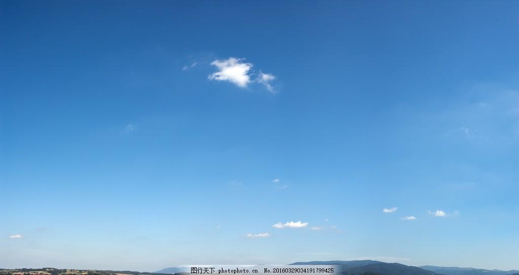 蓝天白云 天空 全景 天空全景图 摄影 自然景观 自然风景 72dpi jpg