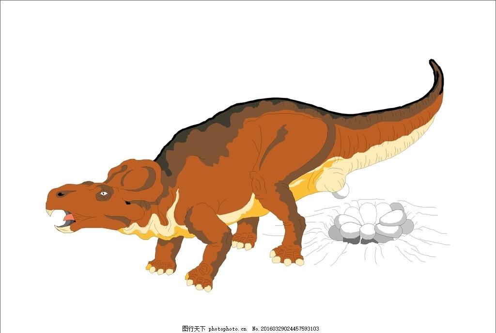 矢量恐龙 恐龙素材 各种恐龙 小恐龙 古代动物 远古动物 龙 恐龙下蛋