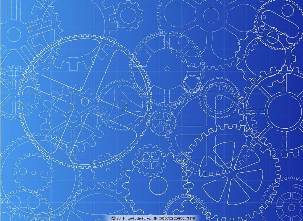 机械图纸 齿轮背景 手绘 科技背景 发动机 金属背景底纹 底纹背景