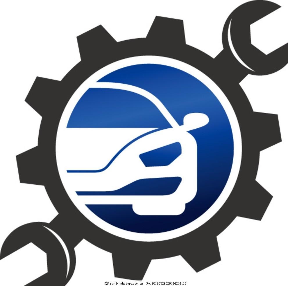 企业logo 行业标志 汽车 小车 标志图标