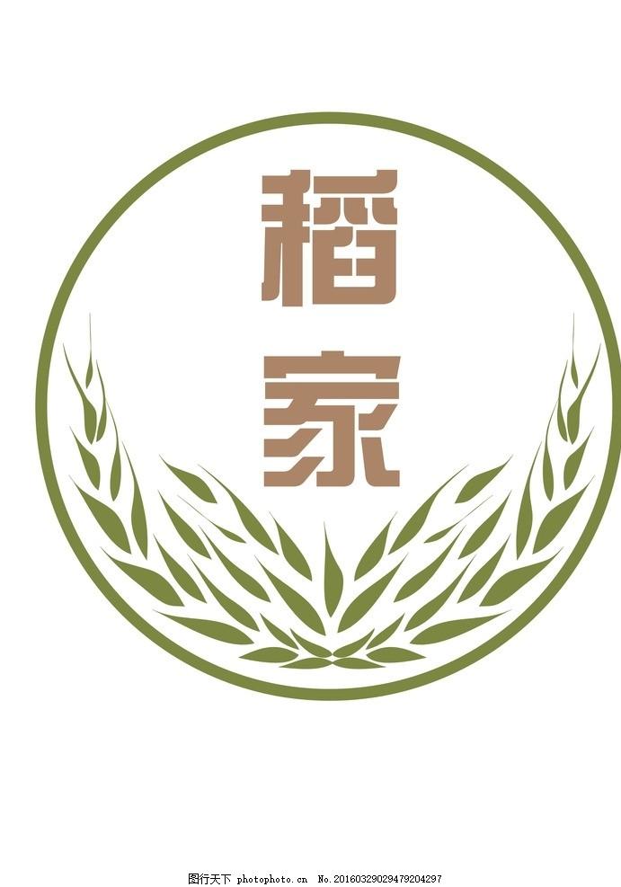 大米logo