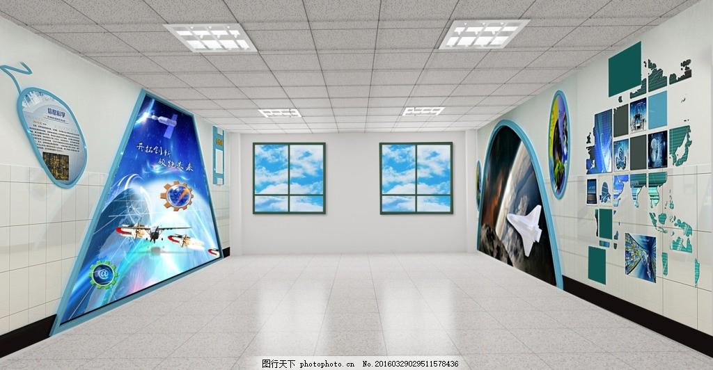 科技学校家庭水池庭院展厅v科技图片
