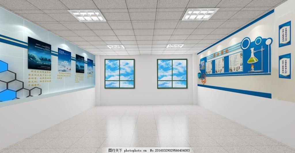 学校科技厅 科技展厅 展厅文化墙 装饰墙 荣誉墙 背景墙 企业文化