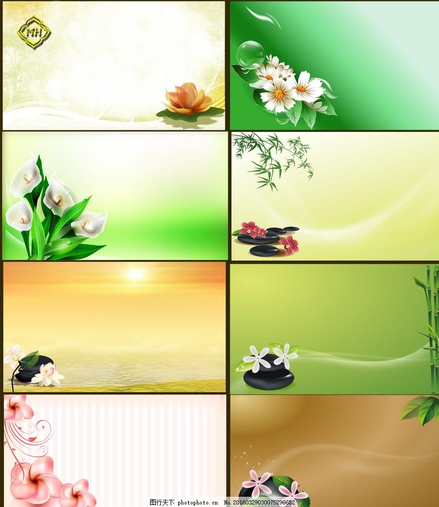 素雅中国风背景图片