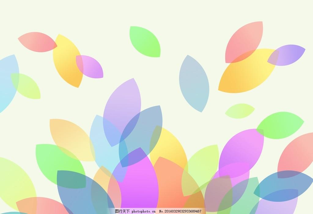 手绘彩色叶子