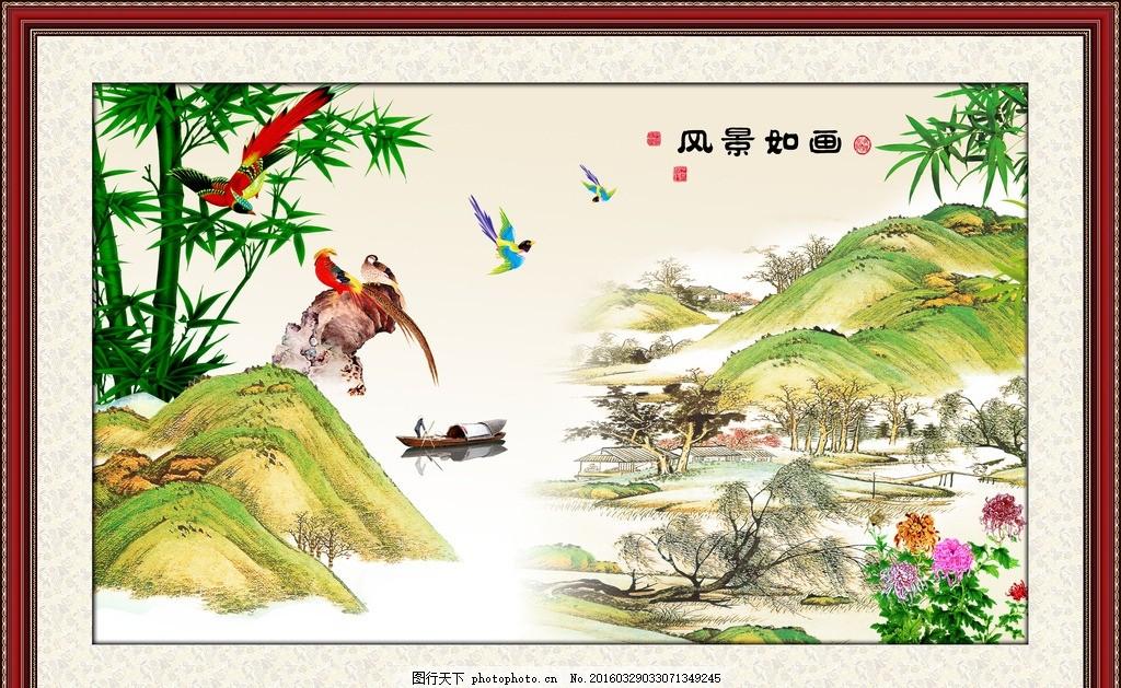 工笔画 手绘风景画 风景画图片 山水画 镜框 菊花 树 竹子 喜雀 鸟 挂