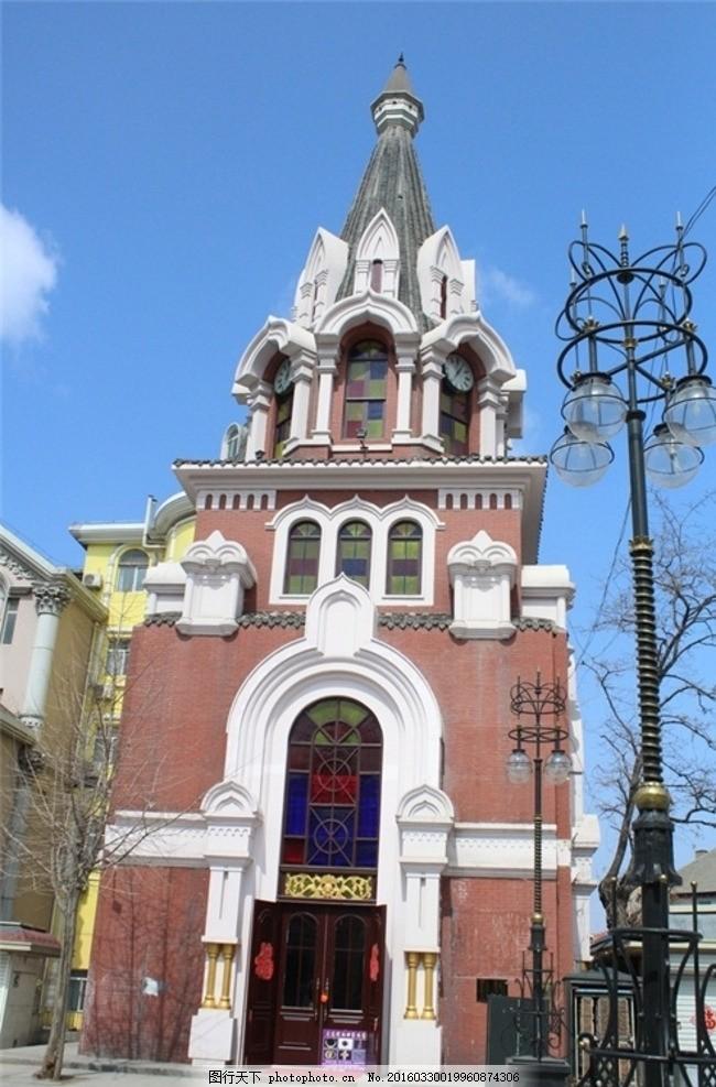 大连 俄罗斯风情街 俄罗斯建筑 复古街道 欧式街道 欧式建筑 红砖黑瓦