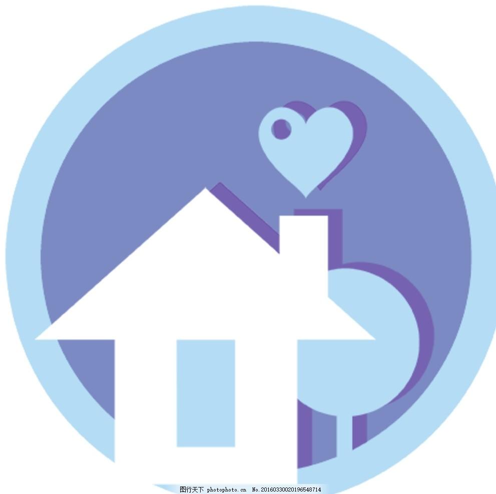 小房子 房子 图标 圆形 小房子图标 心形小房子 心形 设计 标志图标
