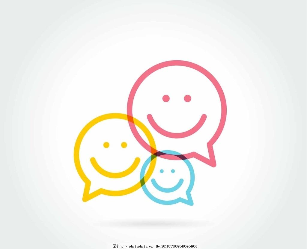 笑脸图标 笑脸 笑脸简笔画 笑脸插图 对话框 微信对话框 文字编辑框