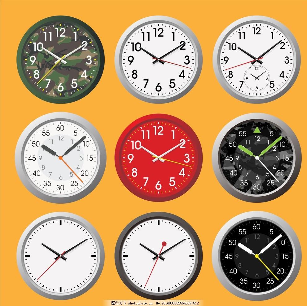 钟表 时钟 时间 手绘