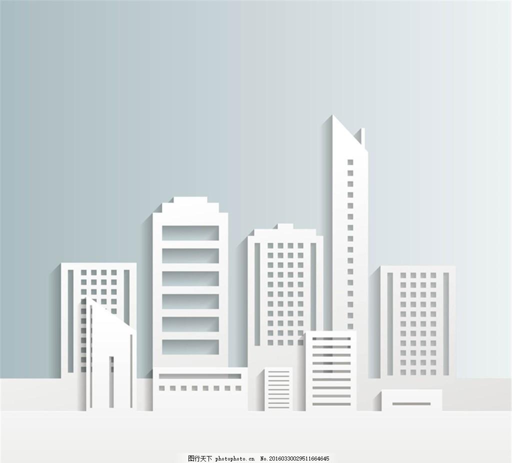 创意白色建筑群矢量素材 大厦 楼房 建筑 城市 矢量图    设计 广告