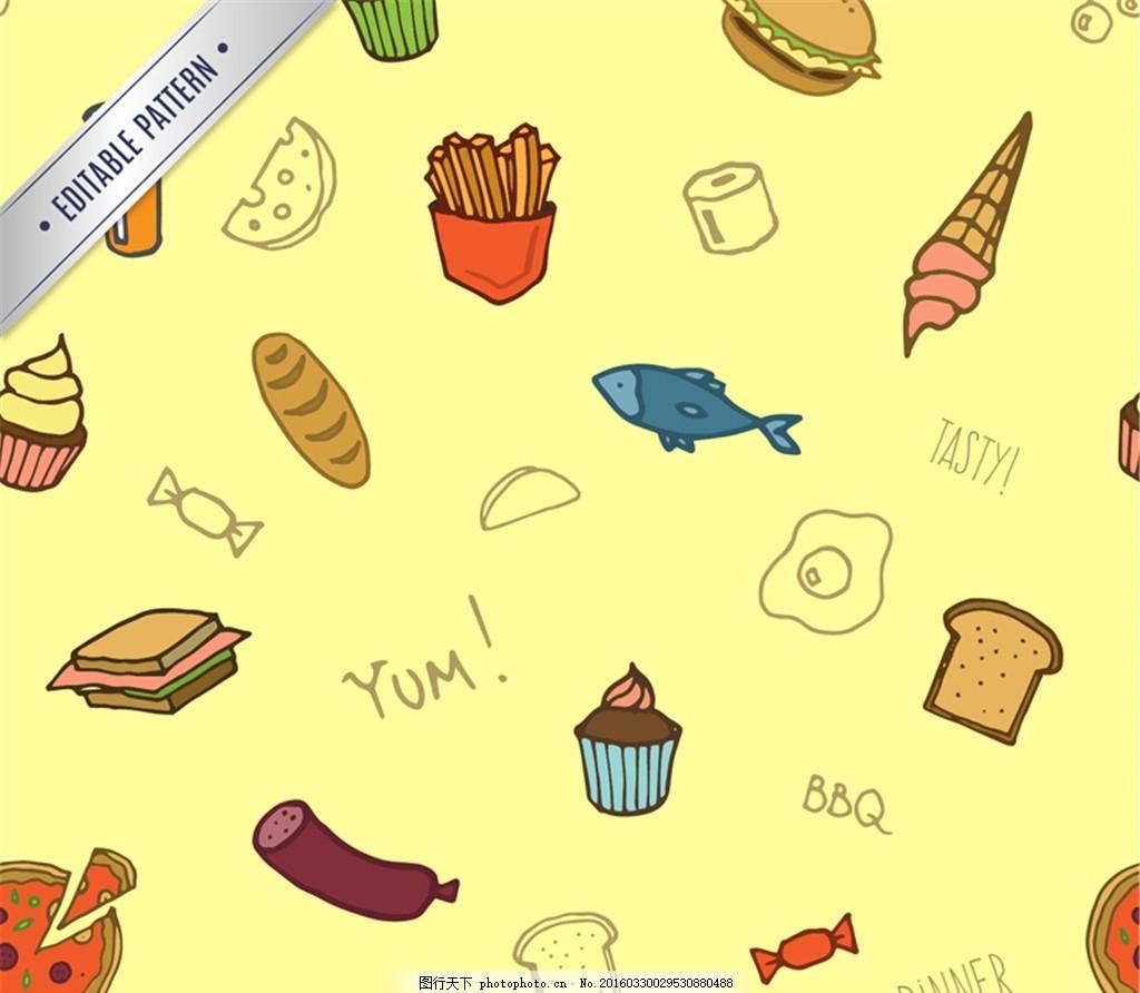 创意食物无缝背景矢量素材 汉堡包 冰淇淋 薯条 奶酪 烤鱼 面包